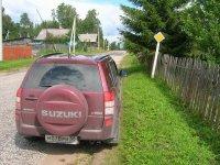 Поездка в Новгородскую область