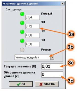 установка датчика уровня газа