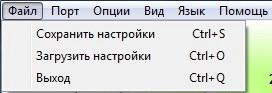 mai-menu-file