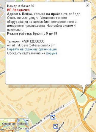 http://gazmap.ru/images/stories/stehlen/karta_sto.jpg