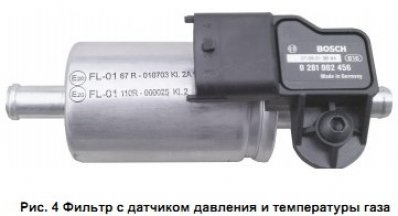 Фильтр паровой фазы с датчиками давления и температуры
